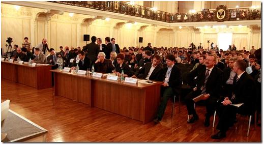 Conferenc