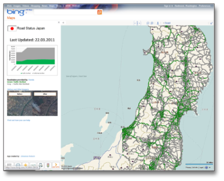 BingMaps03_Japan