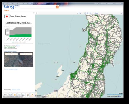 BingMaps03_Japan