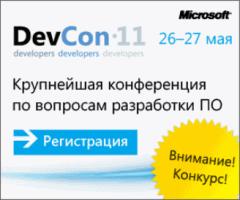 DevCon'11