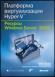HyperV-book
