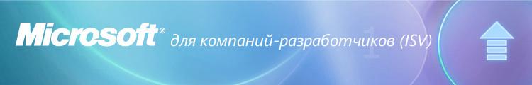 ISVHeader750