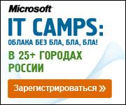 IT Camp