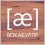 RUS12016_05_image014