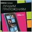 RUS12016_05_image007