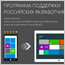 RUS12016_05_image002