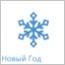 Snowflake_65