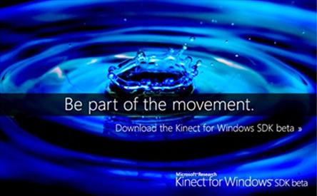 Développez bientôt vos applications pour Kinect avec le SDK