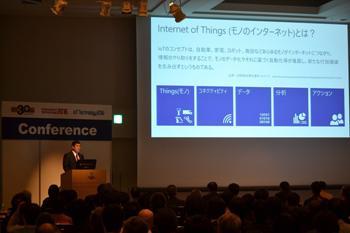 あふれるばかりの観客を魅了したマイクロソフト招待講演
