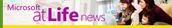 Microsoft atLife ニュース
